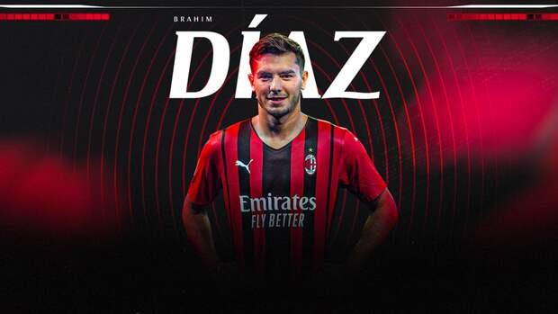 «Милан» арендовал Браима Диаса у «Реала» надва года