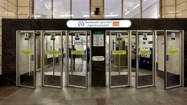 Метро в Петербурге не будет закрываться в ночь с 12 на 13 июня