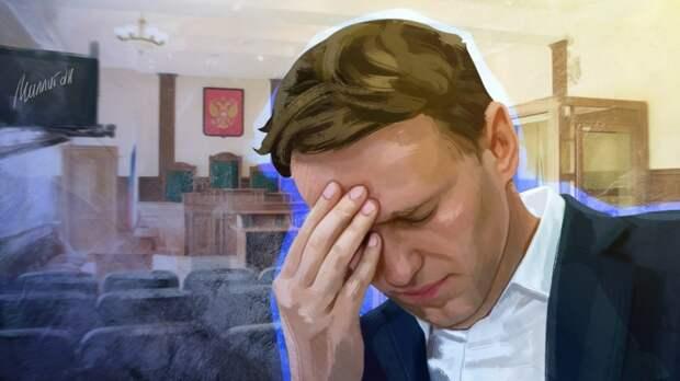 Осужденный Навальный попросил отозвать иск к ИК-2 о цензуре газет