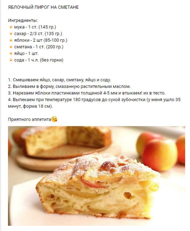 """""""РЕЦЕПТ"""""""