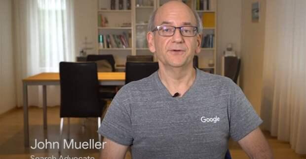 Google о частичной и полной деиндексации сайтов