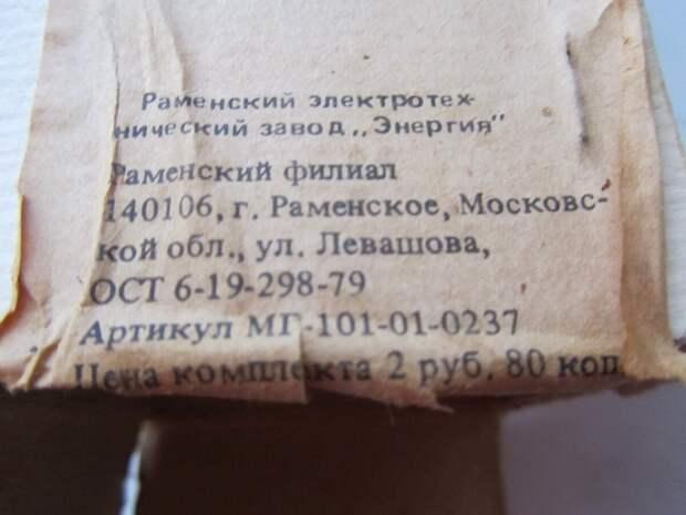 Советские вещи, которыми я пользуюсь до сих пор. Помощники на кухне.