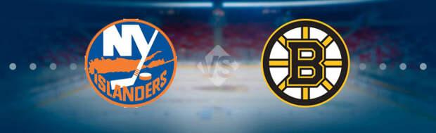 Нью-Йорк Айлендерс - Бостон Брюинз: Прогноз на матч 10.06.2021