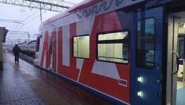 Станция МЦД‑2 Каланчевская временно закрылась для пассажиров