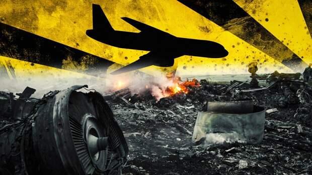 Американский политолог сомневается в непричастности Украины к крушению MH17