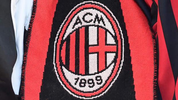 «Милан» следом заанглийскими клубами может выйти изпроекта Суперлиги