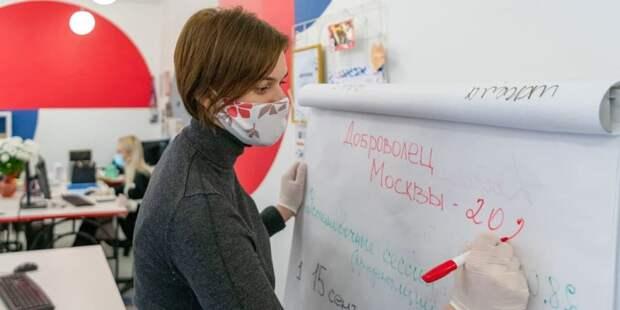 Вызовы пандемии сплотили волонтерское сообщество Москвы — Сергунина. Фото: В. Новиков mos.ru
