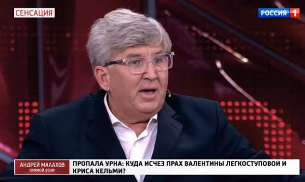 Живет в гостинице и ест в столовой: вдовец Валентины Легкоступовой стал бомжом