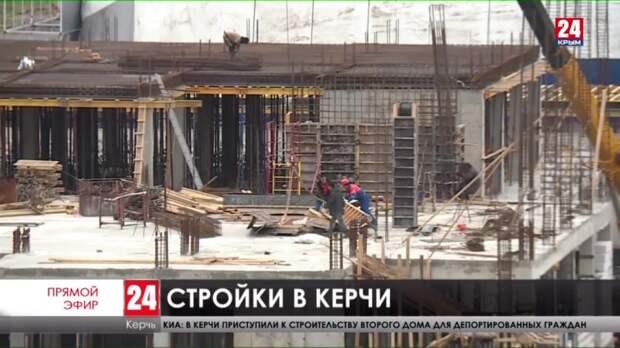 В Керчи в рамках ФЦП строят и ремонтируют порядка двадцати зданий и мест отдыха