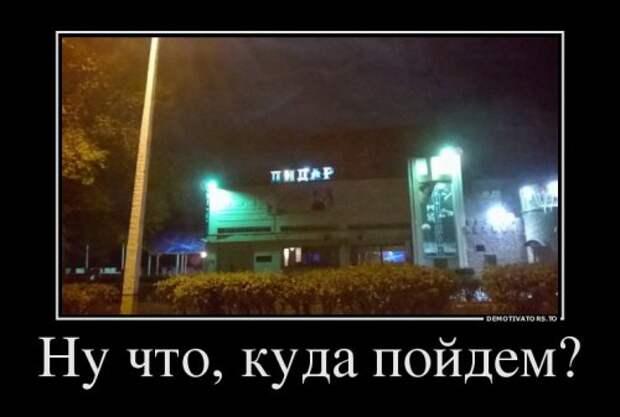Свежий сборник демотиваторов (17 шт)