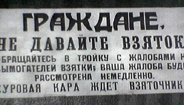 Зачем в СССР продавали красную икру под видом тюльки в томате: Советская торговая мафия