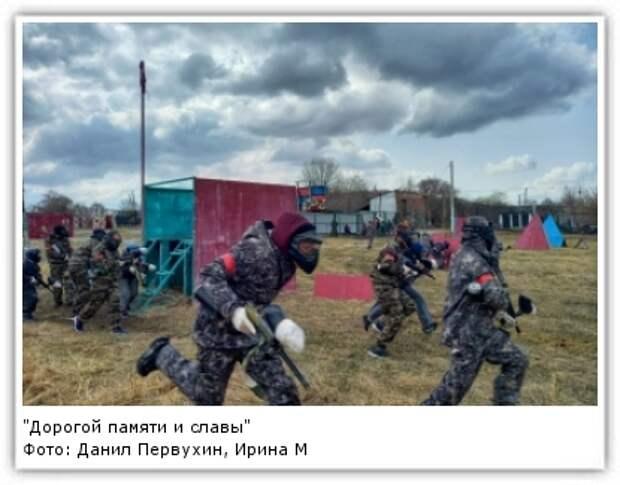 Фото: Данил Первухин, Ирина Молнар, Антонина Ляшева