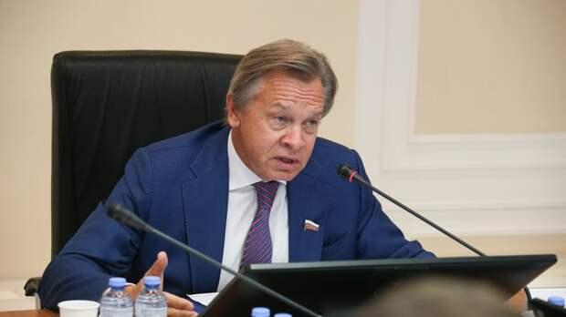 Пушков ответил на «истерику» Украины из-за желания остановить Россию