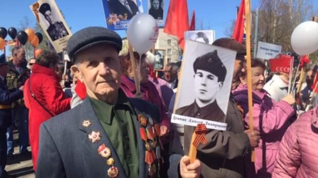 Мэрия Минска отказала в проведении шествия «Бессмертного полка»
