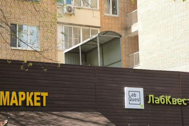 Раскрыта тайна загадочной конструкции на крыше в Тимирязевском