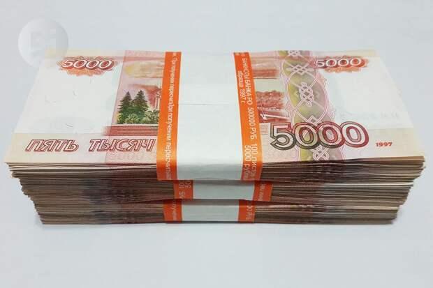 Удмуртия планирует взять коммерческие кредиты на 5 млрд рублей