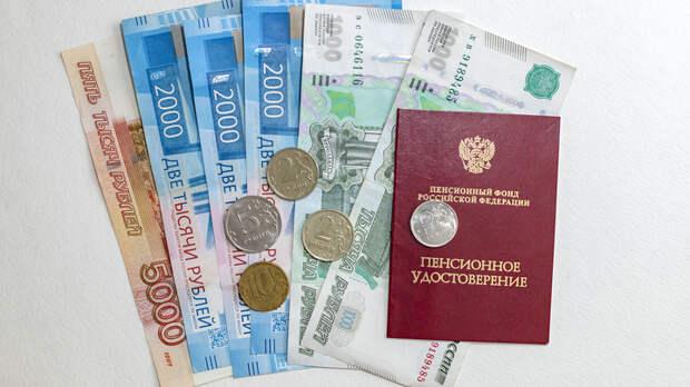 """""""Рубеж выбран не случайно"""": ПФР раскроет размер будущей пенсии заранее"""