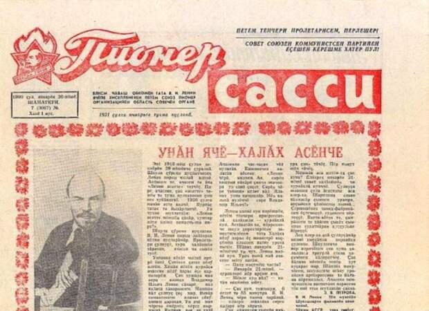 Известный мем середины «нулевых» продан за100 тыс. рублей