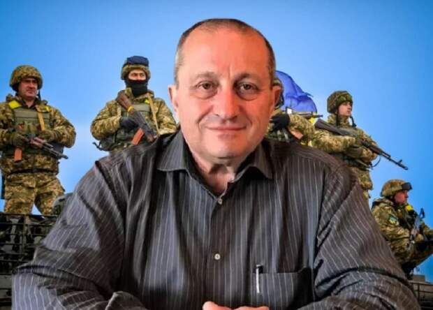 Кедми раскрыл, что последует после приказа ВСУ о наступлении в Донбассе