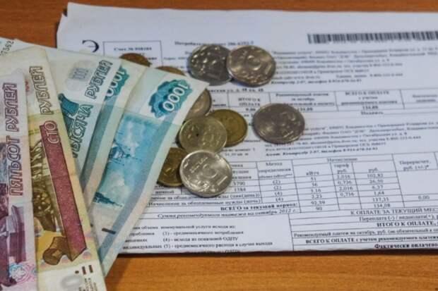 Субсидии на оплату ЖКХ смогут получить больше россиян