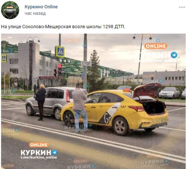 На Соколово-Мещерской такси столкнулось с хетчбеком