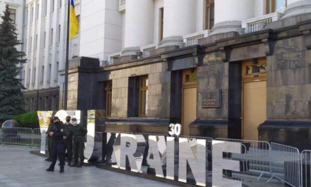 Подросток устроил на Украине провокацию в отношении ветерана