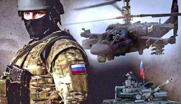 Стратегические угрозы России: война уже идёт