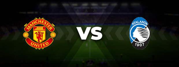 Манчестер Юнайтед — Аталанта: прогноз на матч 20 октября 2021, ставка, кэффы