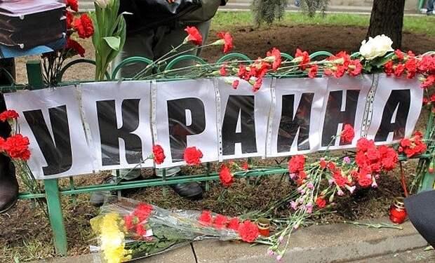 Политтехнолог предрек смерть Украины из-за продажи земли