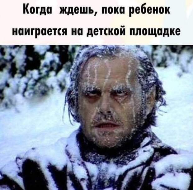 budni_roditeley_01