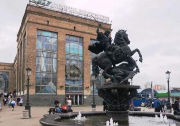 РЖД выставят на аукцион здание билетного агентства в центре Москвы