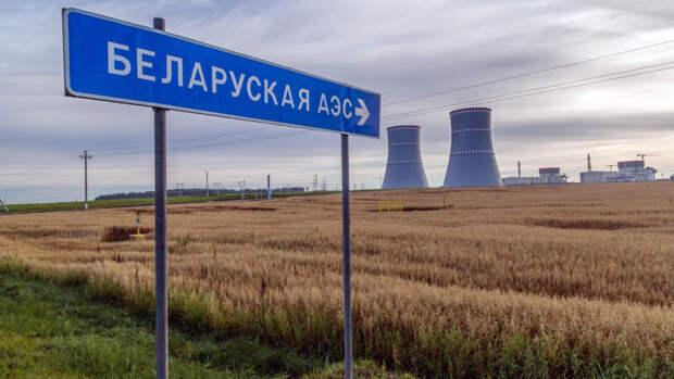 Немецкий банк аннулировал кредит Белоруссии на €100 млн