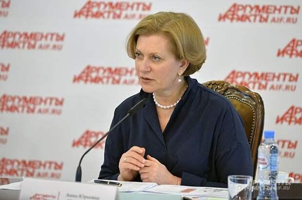 Глава Роспотребнадзора назвала ситуацию с COVID в России стабильной