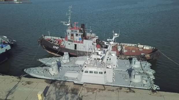 ФСБ показала на видео момент передачи украинских кораблей