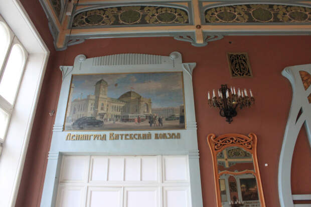 Из Петербурга о разном
