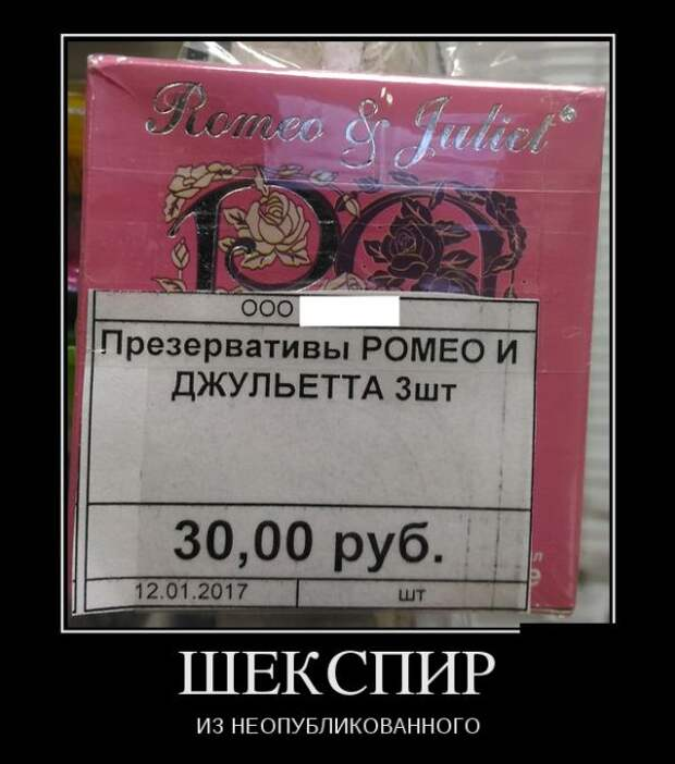 1486416986_23