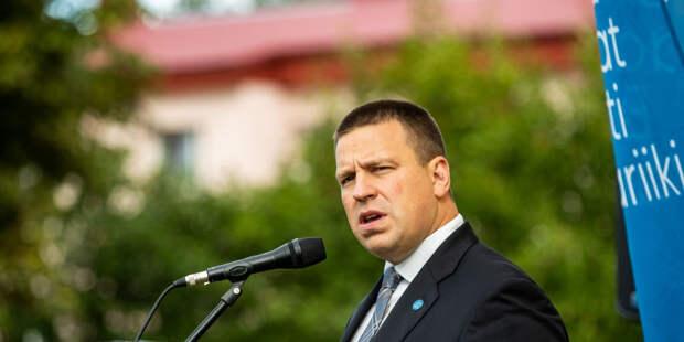 Премьер-министр Эстонии сделал важное заявление