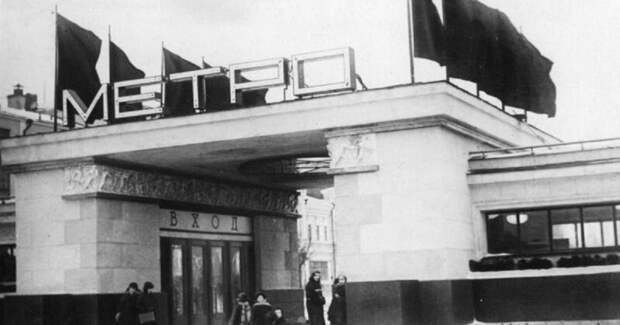 Как выглядел московский метрополитен в 1935году