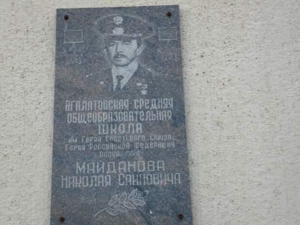 """За голову Майданова """"духи"""" давали миллион афгани"""