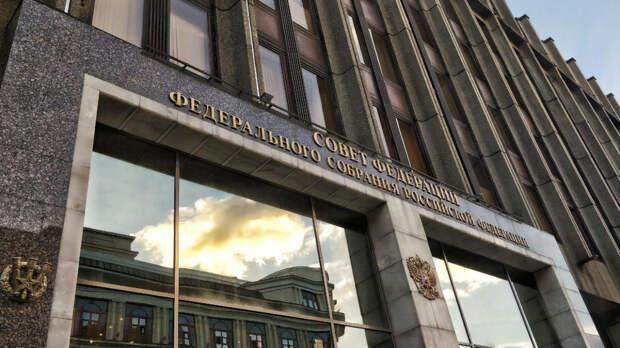 Совфед отреагировал на призыв Чехии к Западу выслать российских дипломатов