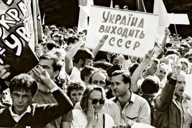Украинцы о выходе из СССР. 1991 год