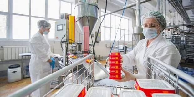 Собянин присвоил статус промышленного комплекса заводу «Карат» Фото: Е. Самарин mos.ru
