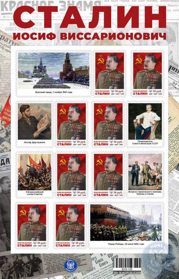 Самая популярная марка в ДНР