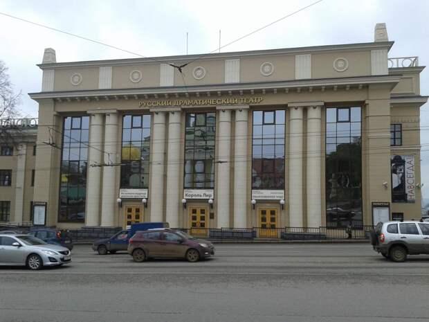 Русский драмтеатр в Ижевске закрыл сезон раньше срока