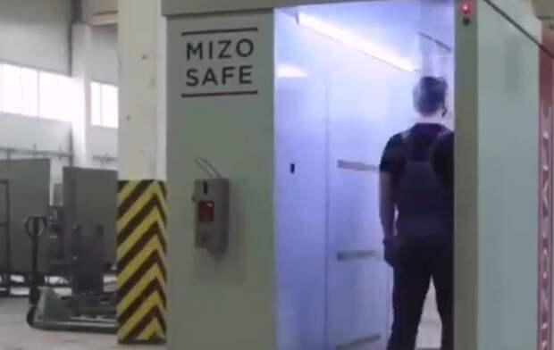 В резиденции Путина в Ново-Огарево установили дезинфекционный туннель