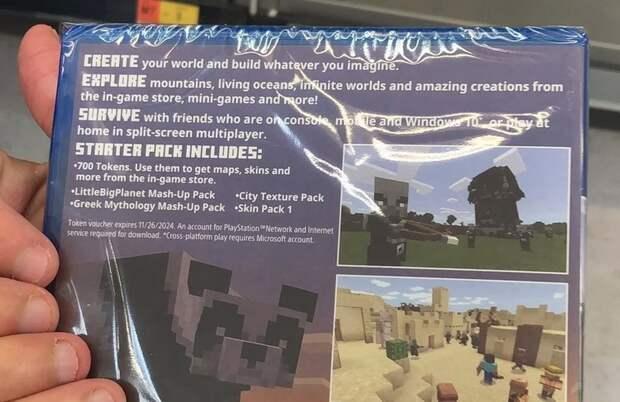 Слухи: межплатформенная версия Minecraft для PlayStation 4 выйдет 10 декабря