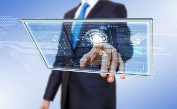 ВПриднестровье намерены создать электронную систему госуслуг