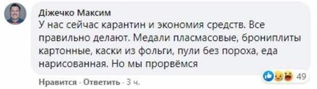 На Украине чудовищно унизили «атошников»: вой стоит по всей Сети