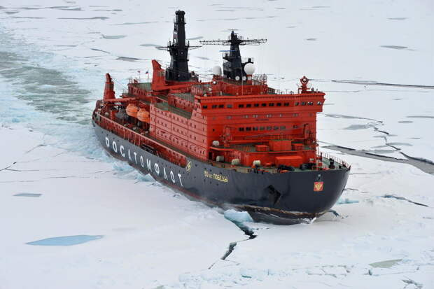 Sohu: Атомный ледокольный флот США отстал от российского на 10 лет