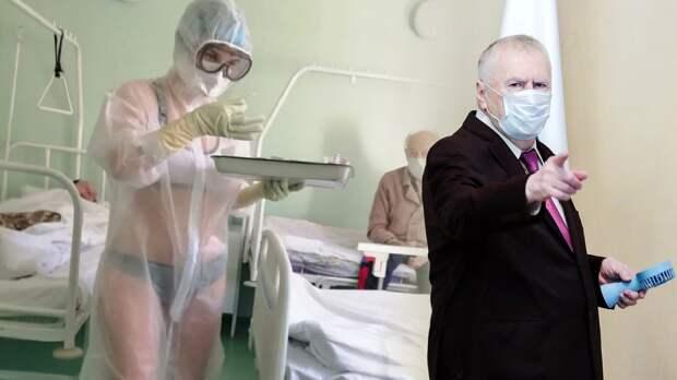 «Онаже неголая». Жириновский поддержал медсестру вкупальнике